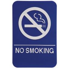 """6"""" x 9"""" No Smoking"""